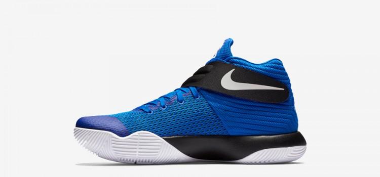Nike Hyperfuse Teknolojisi