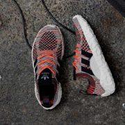 Sokak Modasına Yeni Bir Nefes: adidas Originals Atric