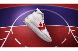 Converse'ten 130 Yıllık Basketbol Tarihine Saygı Sürümleri